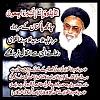Click image for larger version.  Name:Allama Ghulam Raza Naqvi 9.jpg Views:2 Size:41.7 KB ID:95